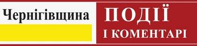pik logo